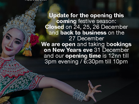 UPDATE for the opening this coming festive season!