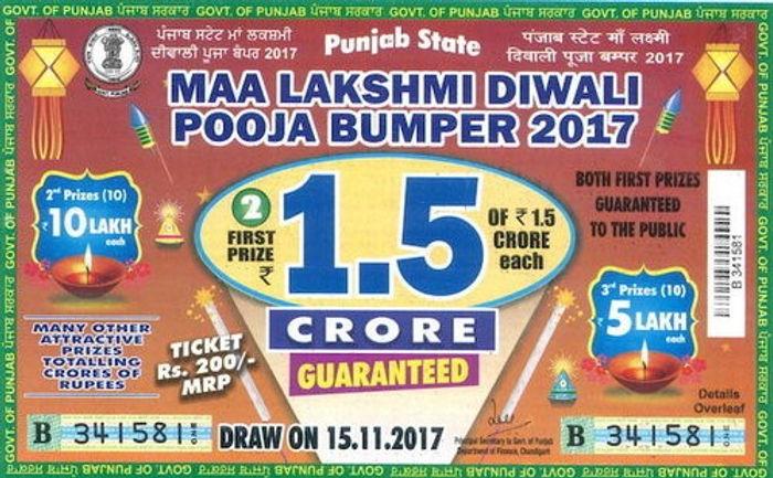 Punjab Lotto.jpg