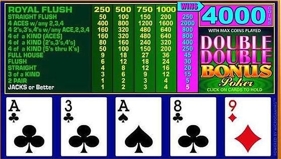 poker-variant-image05.jpg