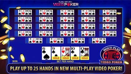 poker-variant-image06.jpg