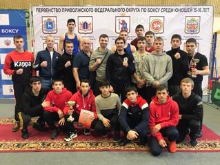 Оренбуржцы стали победителями первенства ПФО по боксу среди юношей!
