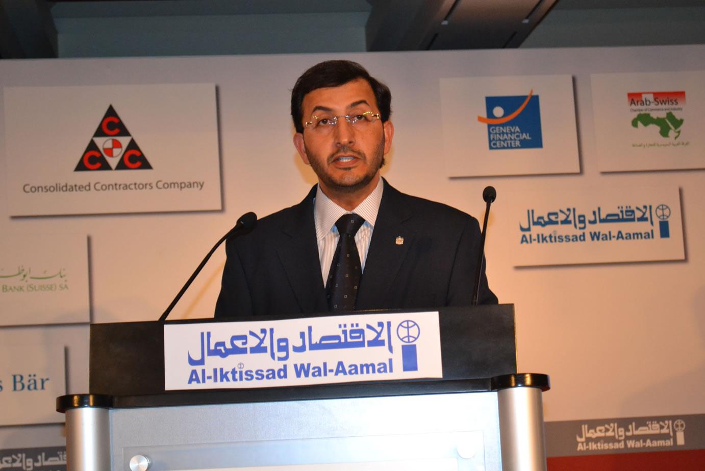 Swiss-Arab Wealth Management Forum
