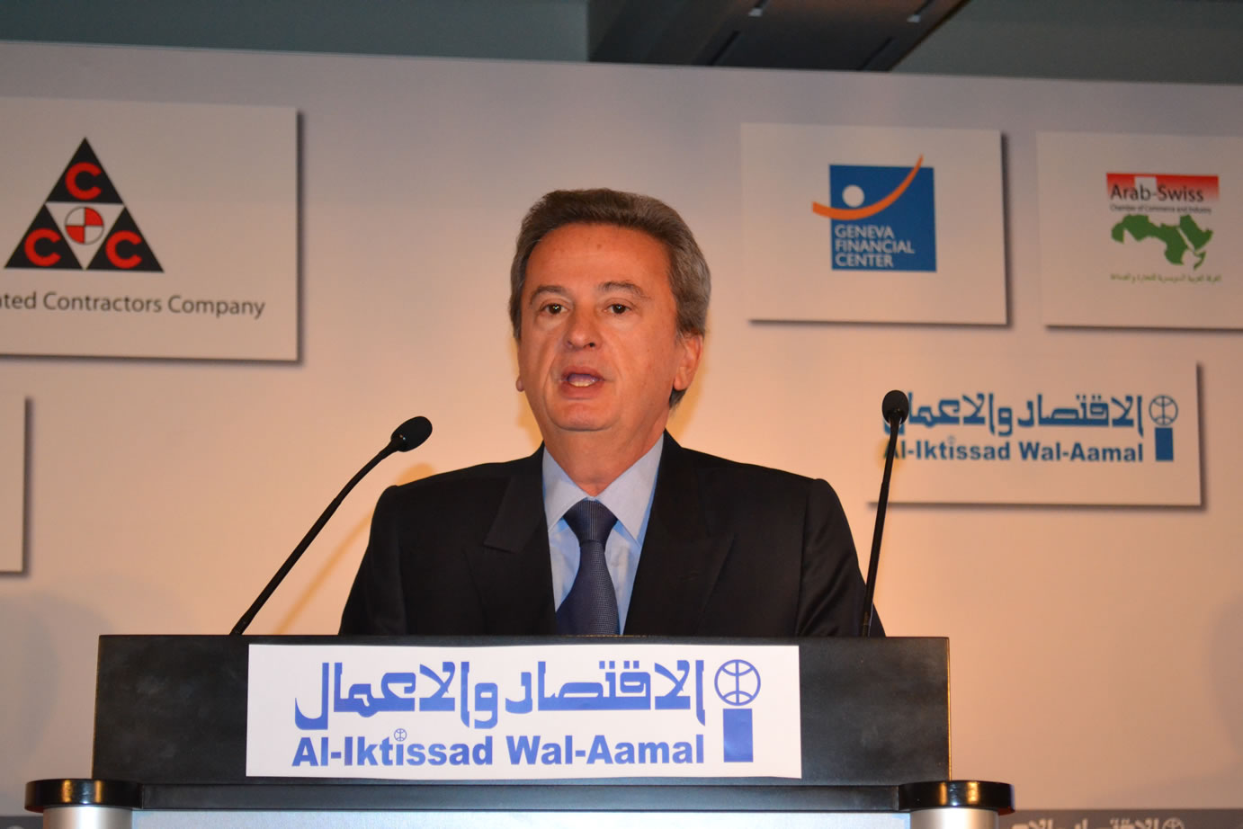 Swiss-Arab Wealth Management Forum