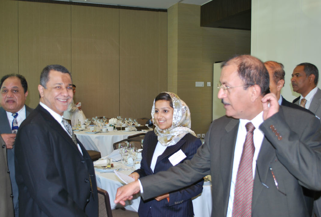 Oman Business Forum