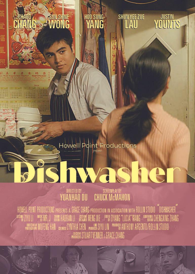 黄字Dishwasher.jpg