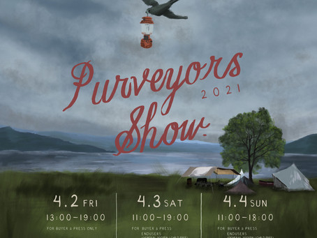 出展情報:Purveyors Show 2021SPRING