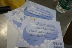 soap-cycling-china (44).JPG