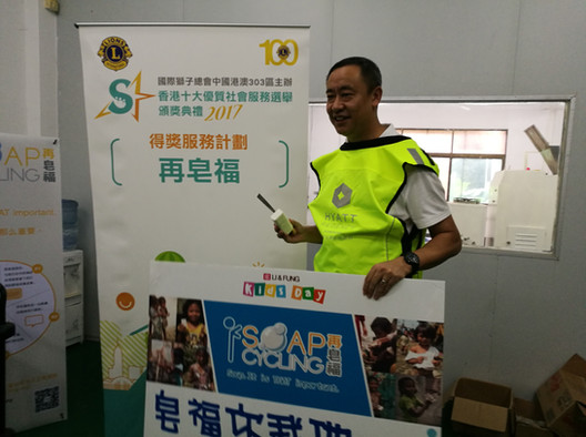 soap-cycling-china (21).jpg