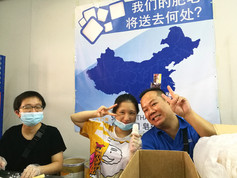 soap-cycling-china (18).jpg
