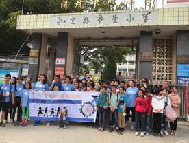 soap-cycling-china (27).jpg