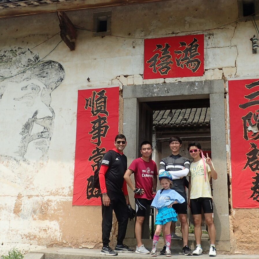 Kaiping Cycling Trip