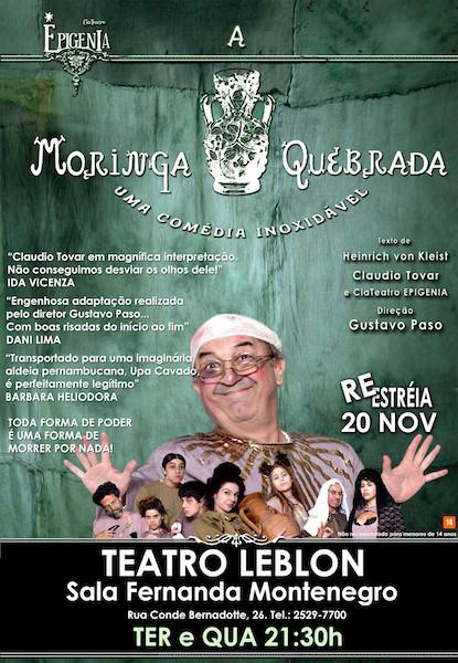 cartaz - A MORINGA QUEBRADA