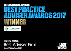 Best Adivser Firm Award(V3).png