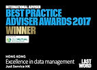 Excellence in  data management Award(V3)