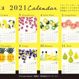 Syun-ka 2021年カレンダー