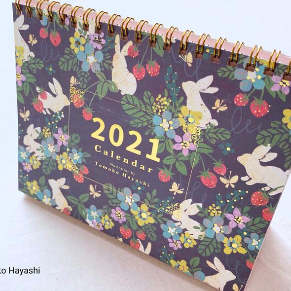 2021Desktop calendar