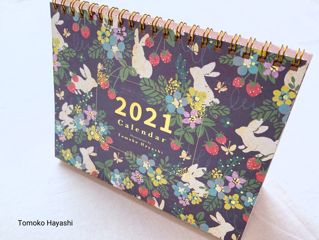 2021 Destop calendar