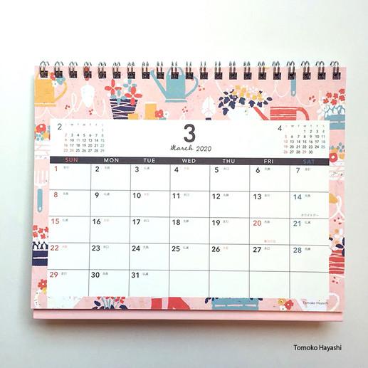 2020 Desktop calendar
