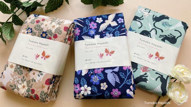 Textiles collection #2