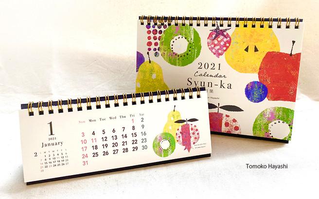 2021 Desktop Calendar
