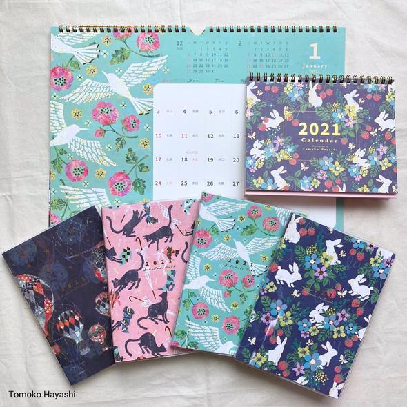 2021 Schedule book & Calendar