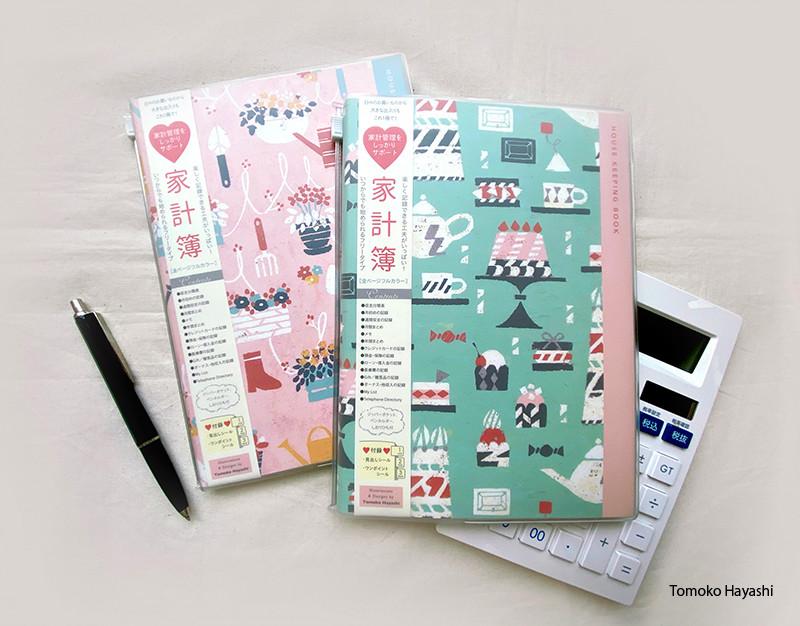 Housekeeping book