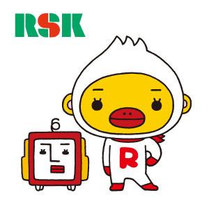 RSK山陽放送テレビさんに取材して頂きました。