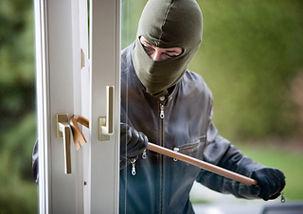 home burglary prevention, home invasion defense, security awareness program