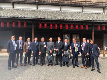 第10回 熊本県商工会議所青年部連合会 会員大会 山鹿大会