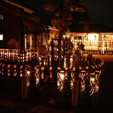 2月度例会 結婚チャレンジ事業「未来予想図Ⅲ~Light My Fire(ハートに灯をつけて!)~」