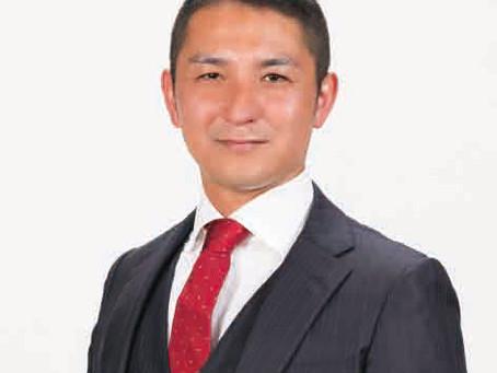 【ご案内】 日本商工会議所青年部 平成30年度西地区担当副会長 大山善生君激励会
