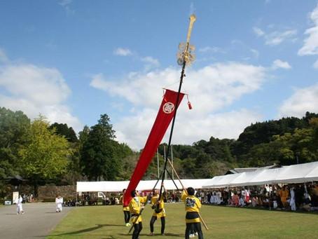 青井阿蘇神社例大祭 おくんち祭