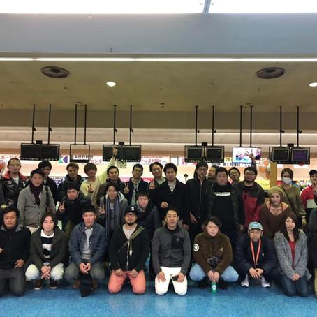 12月度例会「絆を深め分かち合う YEG親睦ボウリング大会」~2018年冬、YEGが届ける冬の思い出~