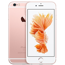 iphone-6s-plus.png