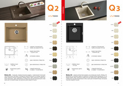 RedGora_katalog_preview_140916 new-16