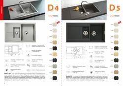 RedGora_katalog_preview_140916 new-14