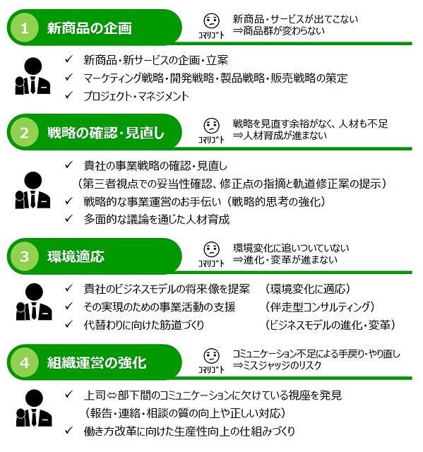 SCI_menu1-4.png
