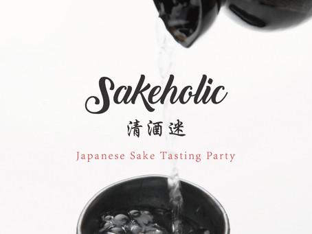 Japanese Sake Tasting Party by Sakeholic