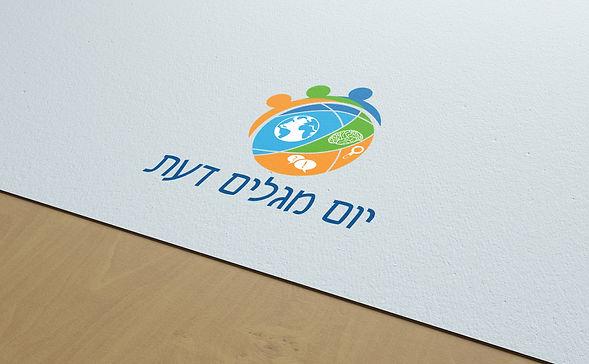 02 logo.jpg