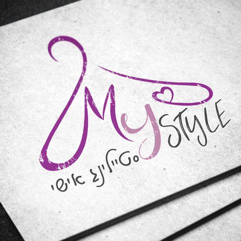 logo mystyle - סטיילינג אישי