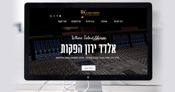 עיצוב ובניית אתר וויקס