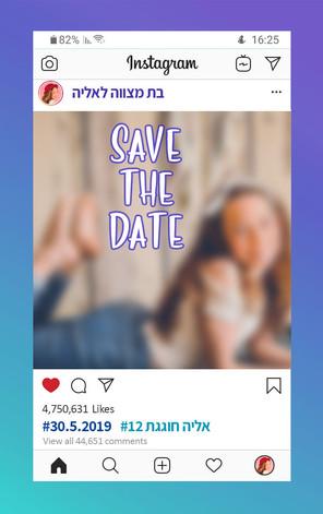 עיצוב גרפי save the date
