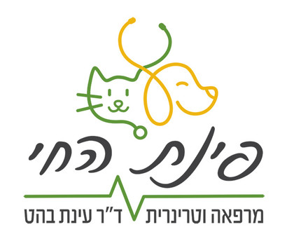 לוגו למרפאה וטרינרית -פינת החי