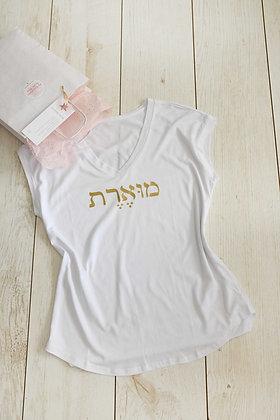 מוארת - חולצה לבנה