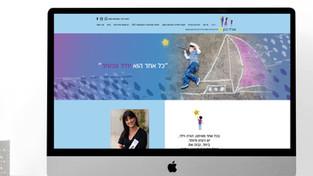 אתר וויקס לאורלי כהן