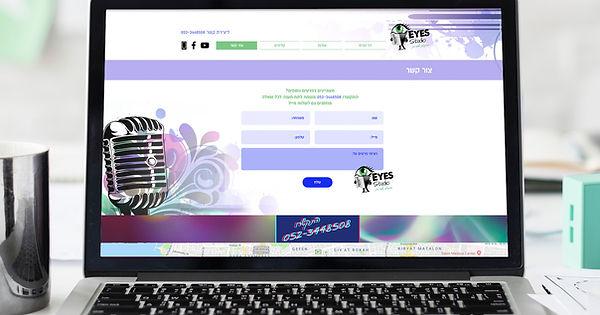 טופס צור קשר מעוצב אתר wix