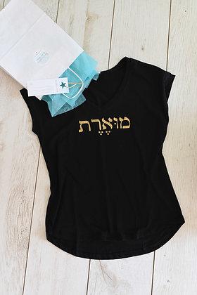 מוארת - חולצה שחורה