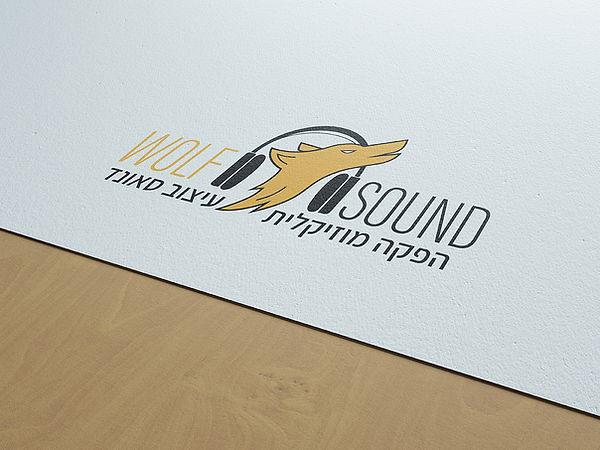 עיצוב לוגו WOLFSOUND