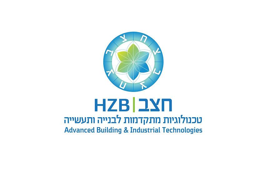 עיצוב לוגו לחברת חצב
