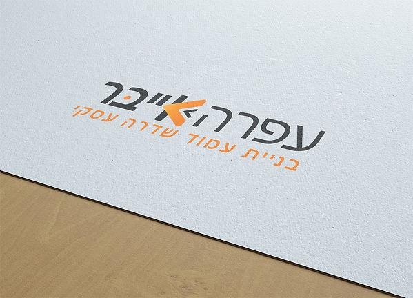 OE logo B.jpg